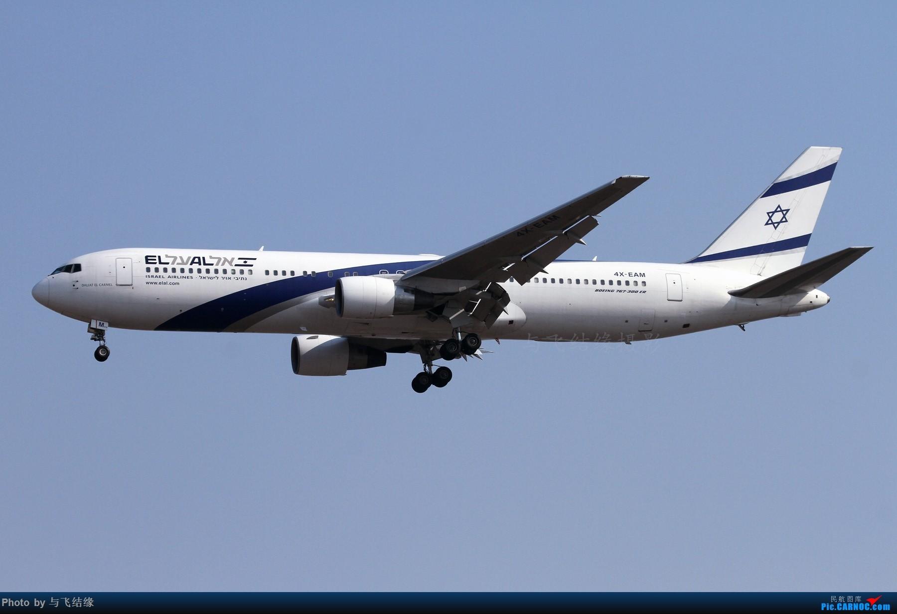 Re:[原创]荷航,以色列航,加航! BOEING 767-300ER 4X-EAM 中国北京首都国际机场