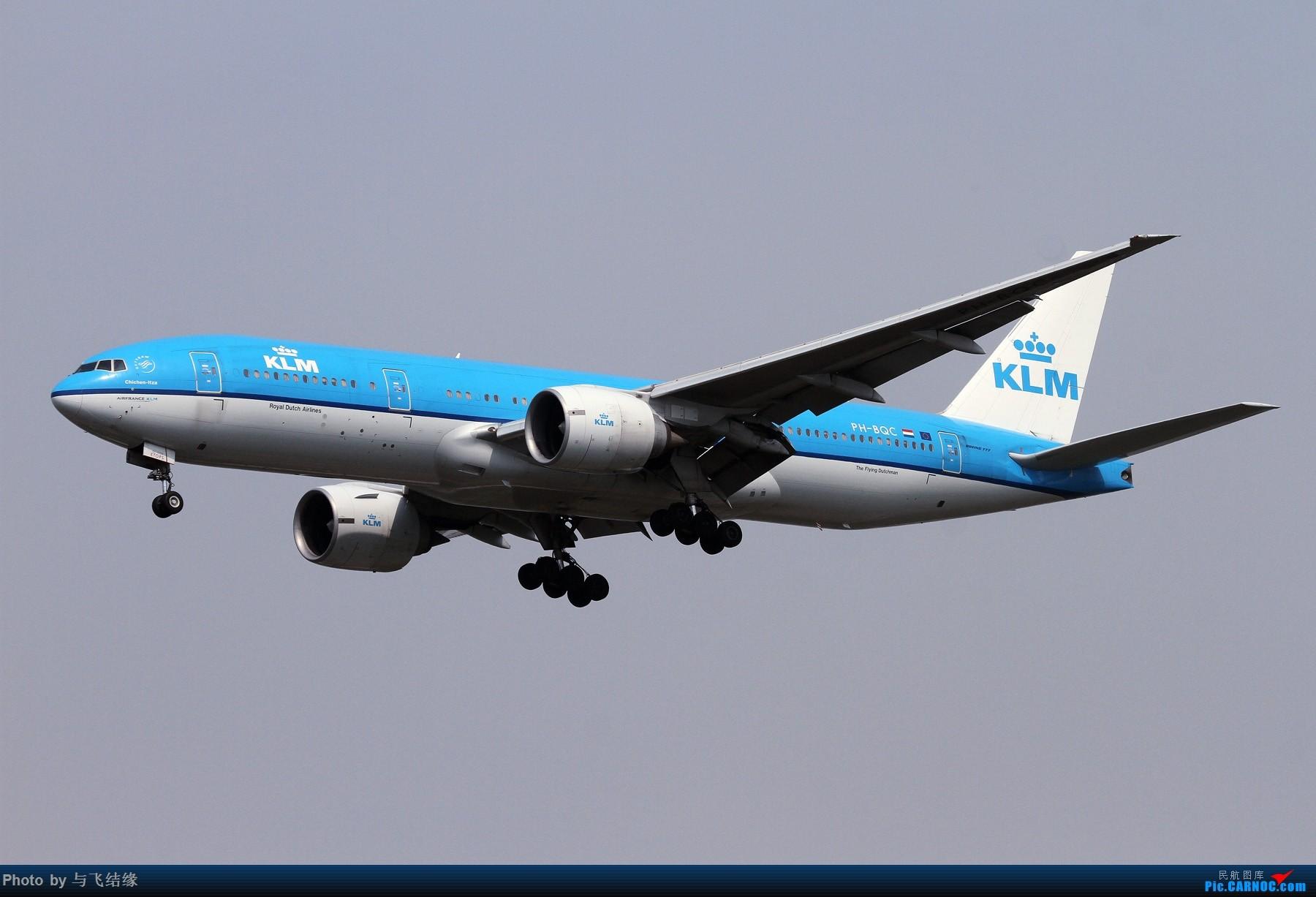 Re:[原创]荷航,以色列航,加航! BOEING 777-200ER PH-BQC 中国北京首都国际机场