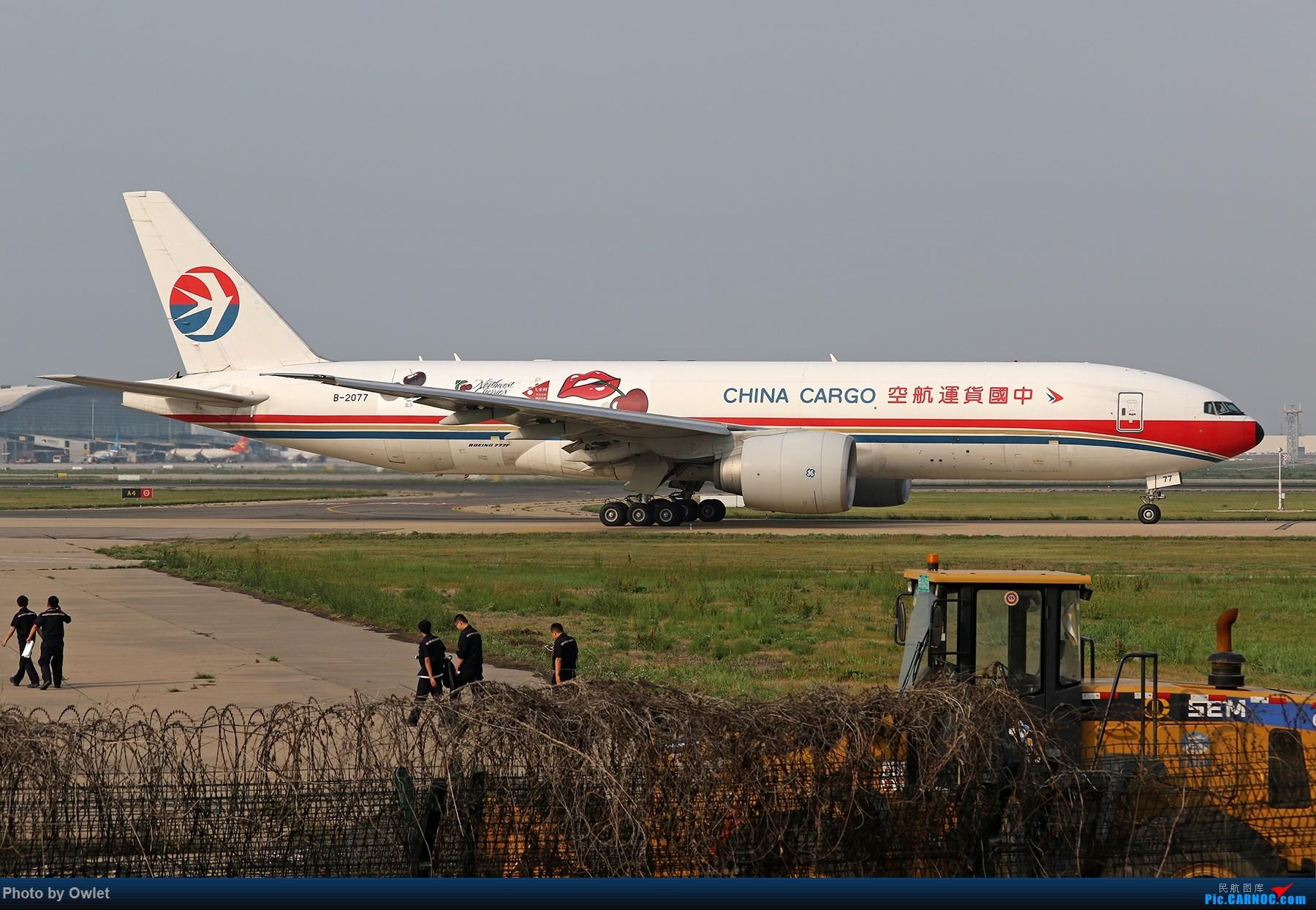 Re:[原创]【TSN】中国货运B-2077彩绘卡狗 BOEING 777-200 B-2077 中国天津滨海国际机场