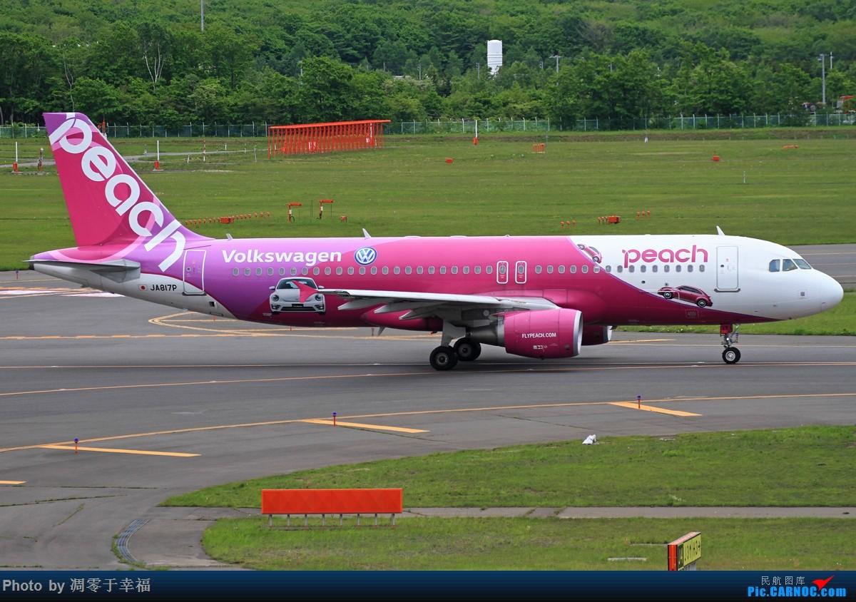 Re:[原创]冒个泡,欢迎拍砖 AIRBUS A320-200 JA817P 日本新千岁机场