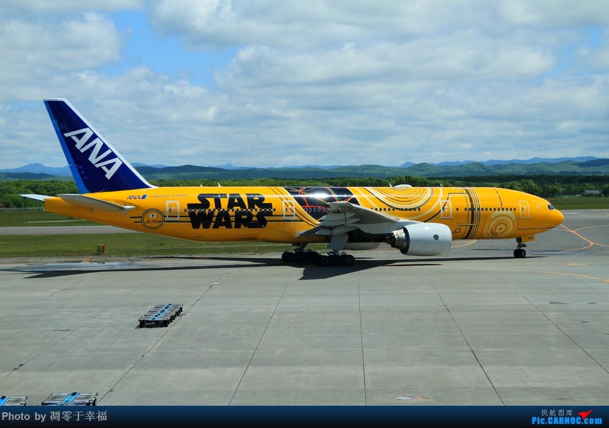 Re:冒个泡,欢迎拍砖 BOEING 777-200 JA743A 日本新千岁机场