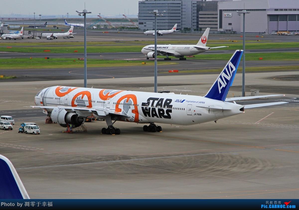 Re:冒个泡,欢迎拍砖 BOEING 777-300ER JA789A 日本东京羽田国际机场