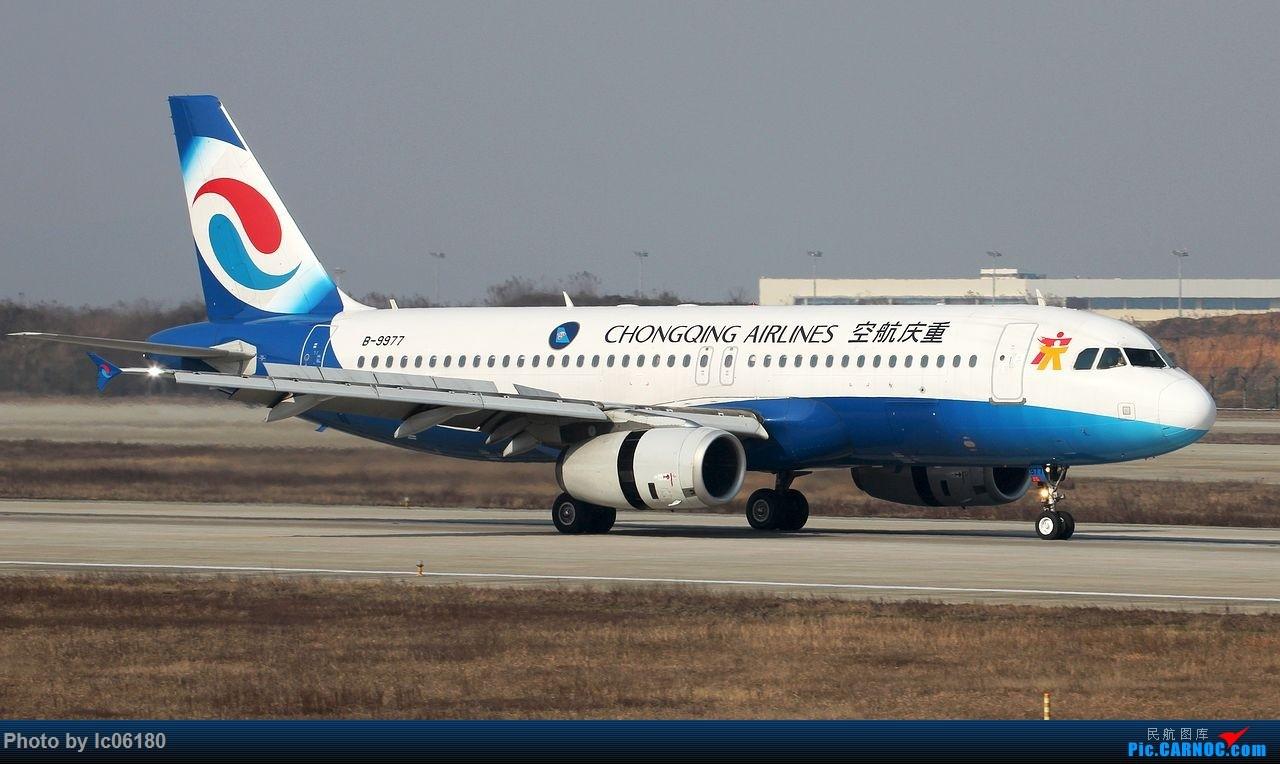 Re:[原创]『lc06180』初探NKG AIRBUS A320-200 B-9977 中国南京禄口国际机场
