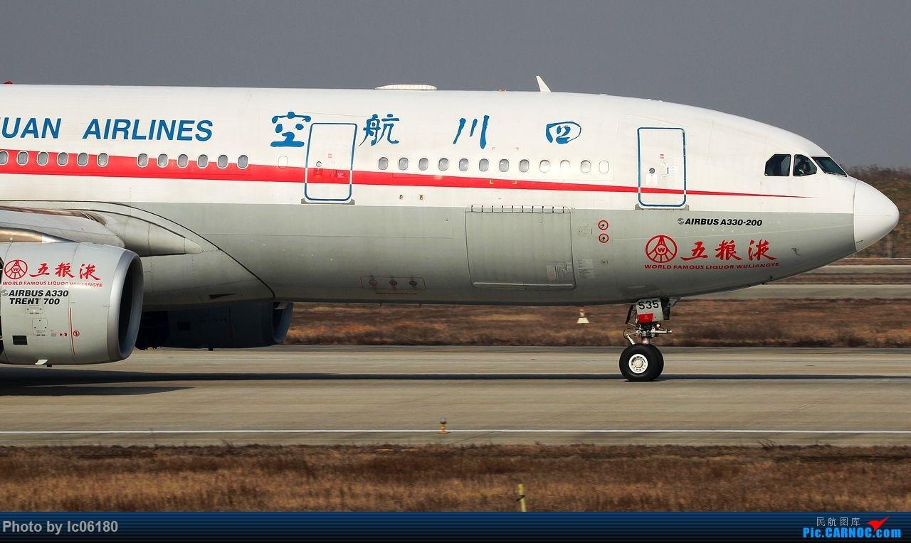 Re:[原创]『lc06180』初探NKG AIRBUS A330-200 B-6535 中国南京禄口国际机场