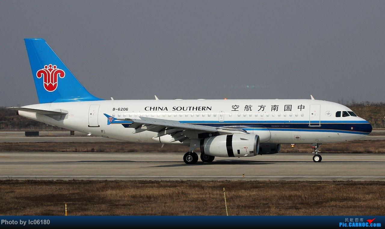 Re:[原创]『lc06180』初探NKG AIRBUS A319-100 B-6206 中国南京禄口国际机场