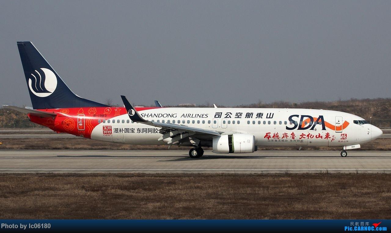 Re:[原创]『lc06180』初探NKG BOEING 737-800 B-1983 中国南京禄口国际机场