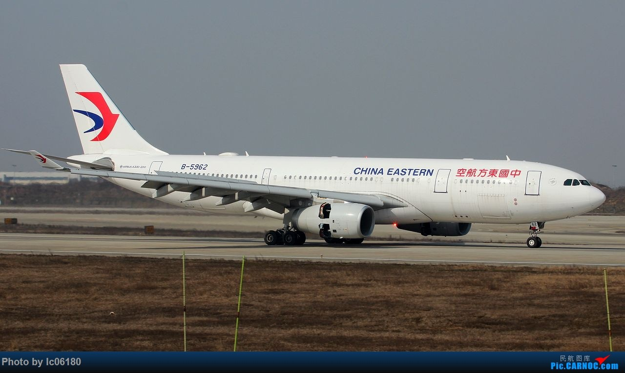 Re:[原创]『lc06180』初探NKG AIRBUS A330-200 B-5962 中国南京禄口国际机场