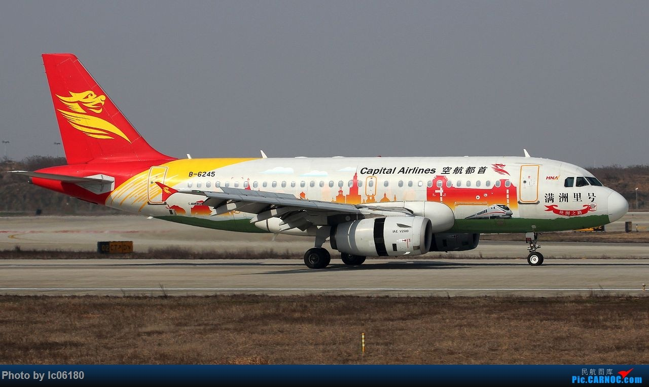 Re:[原创]『lc06180』初探NKG AIRBUS A319-100 B-6245 中国南京禄口国际机场