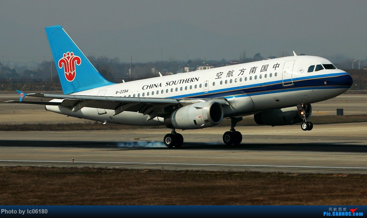 Re:[原创]『lc06180』初探NKG AIRBUS A319-100 B-2294 中国南京禄口国际机场