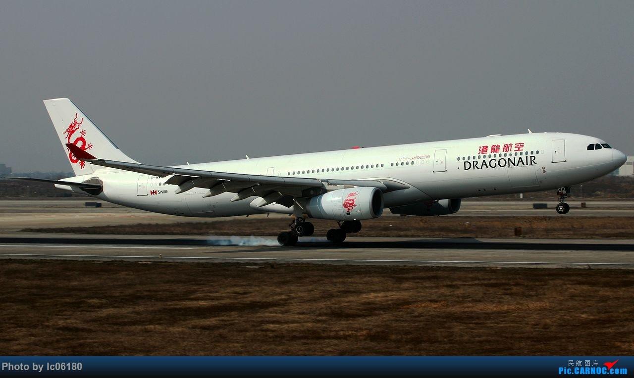 Re:[原创]『lc06180』初探NKG AIRBUS A330-300 B-HWM 中国南京禄口国际机场