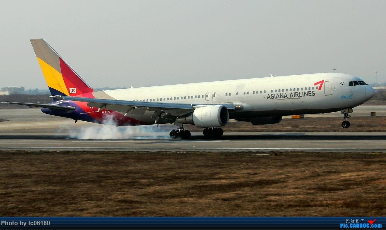 Re:[原创]『lc06180』初探NKG BOEING 767-300 HL7528 中国南京禄口国际机场