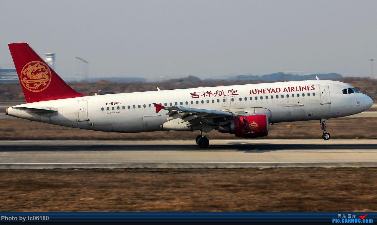 Re:[原创]『lc06180』初探NKG AIRBUS A320-200 B-6965 中国南京禄口国际机场