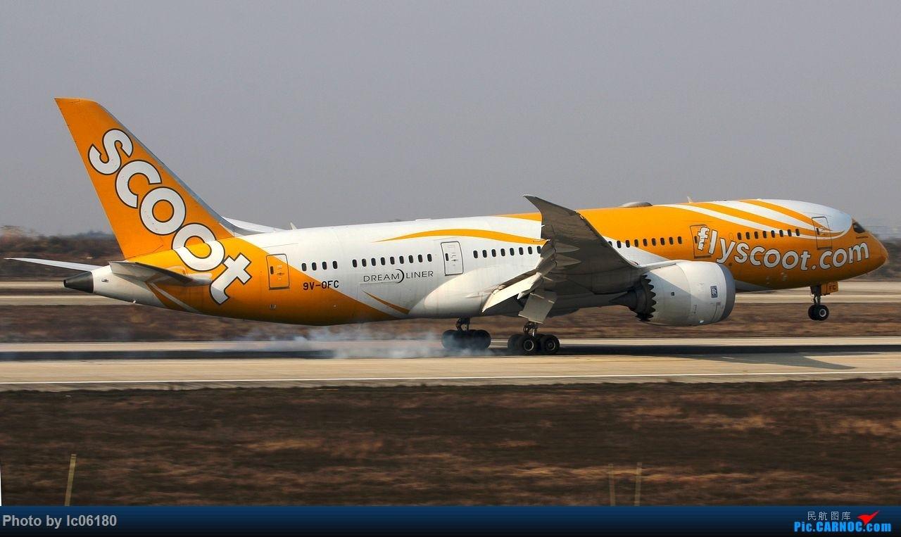Re:[原创]『lc06180』初探NKG BOEING 787-8 9V-OFC 中国南京禄口国际机场