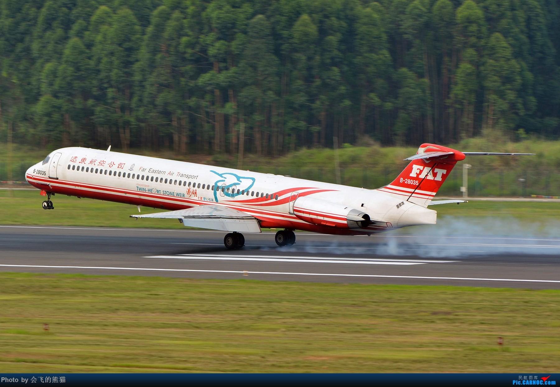 Re:[原创]天气不似预期 MD MD-80-82 B-28035 中国成都双流国际机场