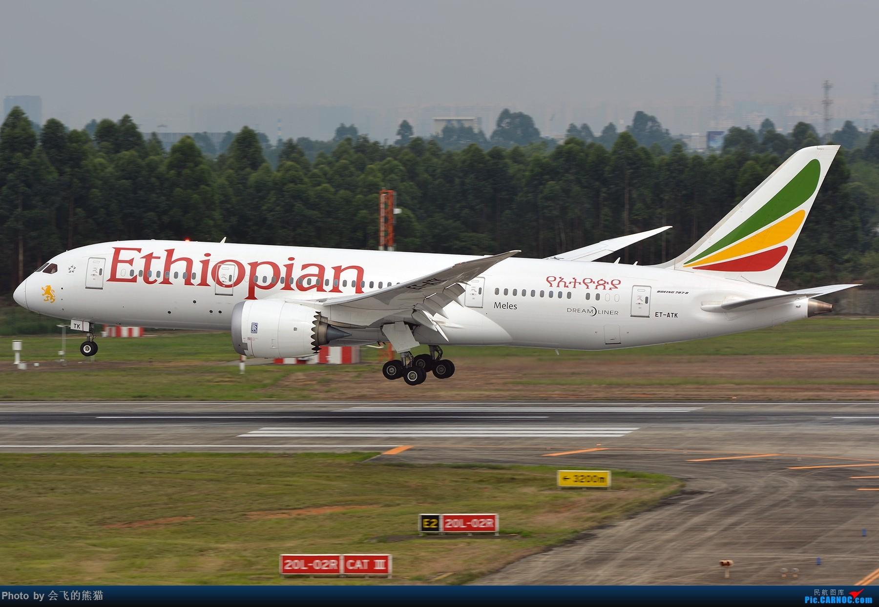 Re:[原创]天气不似预期 BOEING 787-8 ET-ATK 中国成都双流国际机场