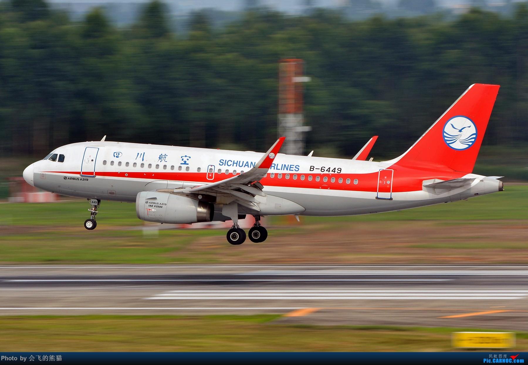 Re:[原创]天气不似预期 AIRBUS A319-100 B-6449 中国成都双流国际机场