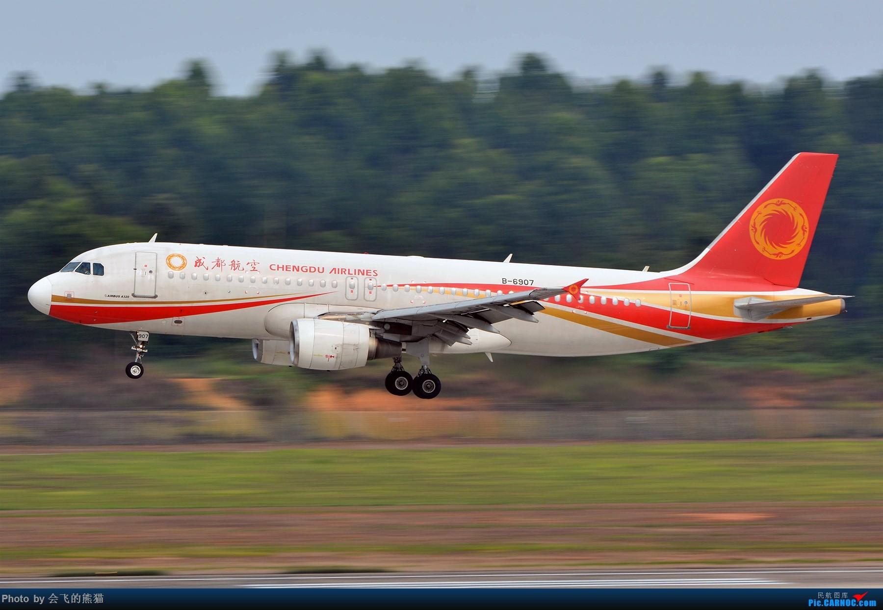 Re:[原创]天气不似预期 AIRBUS A320-200 B-6907 中国成都双流国际机场