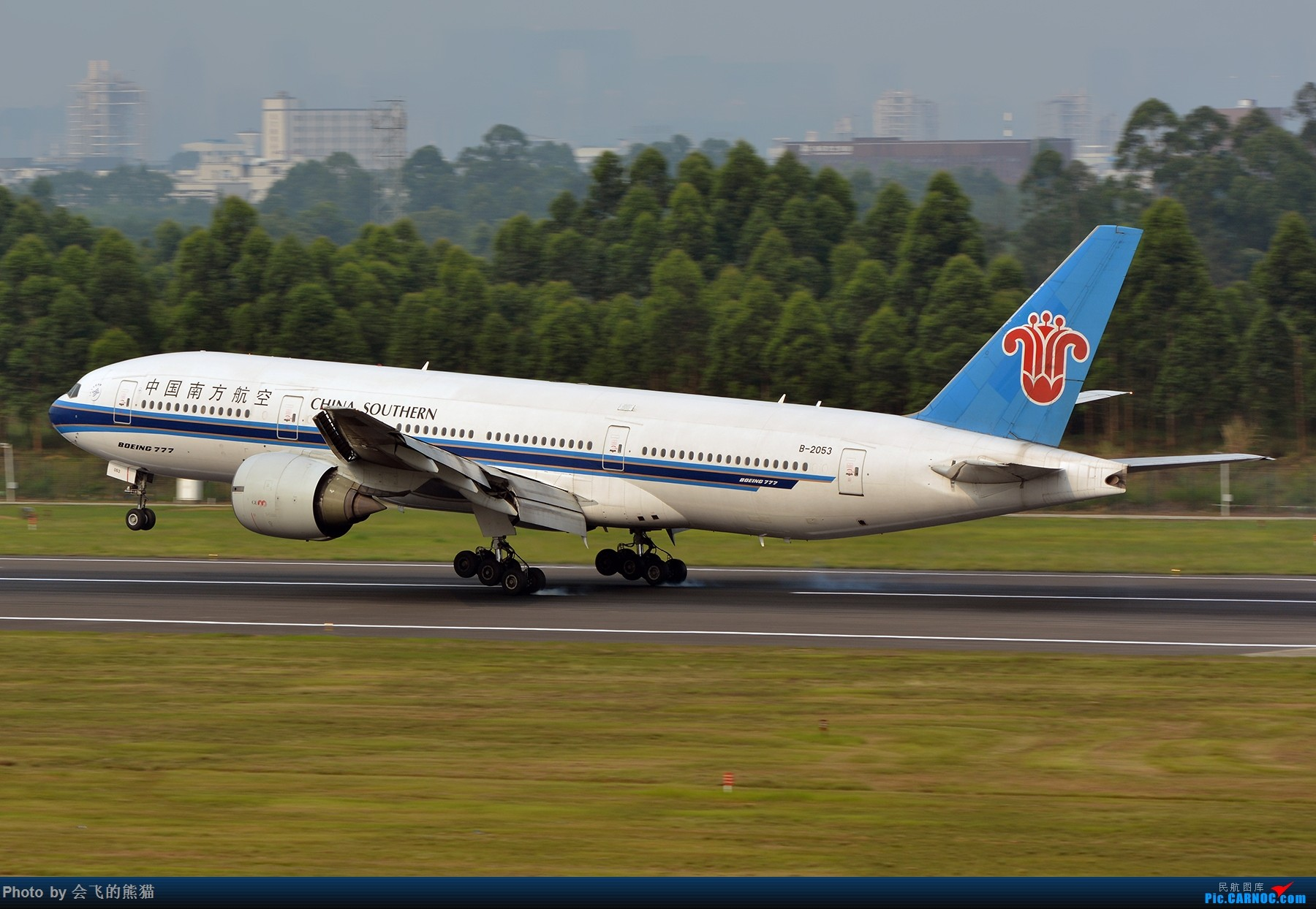 Re:[原创]天气不似预期 BOEING 777-200 B-2053 中国成都双流国际机场