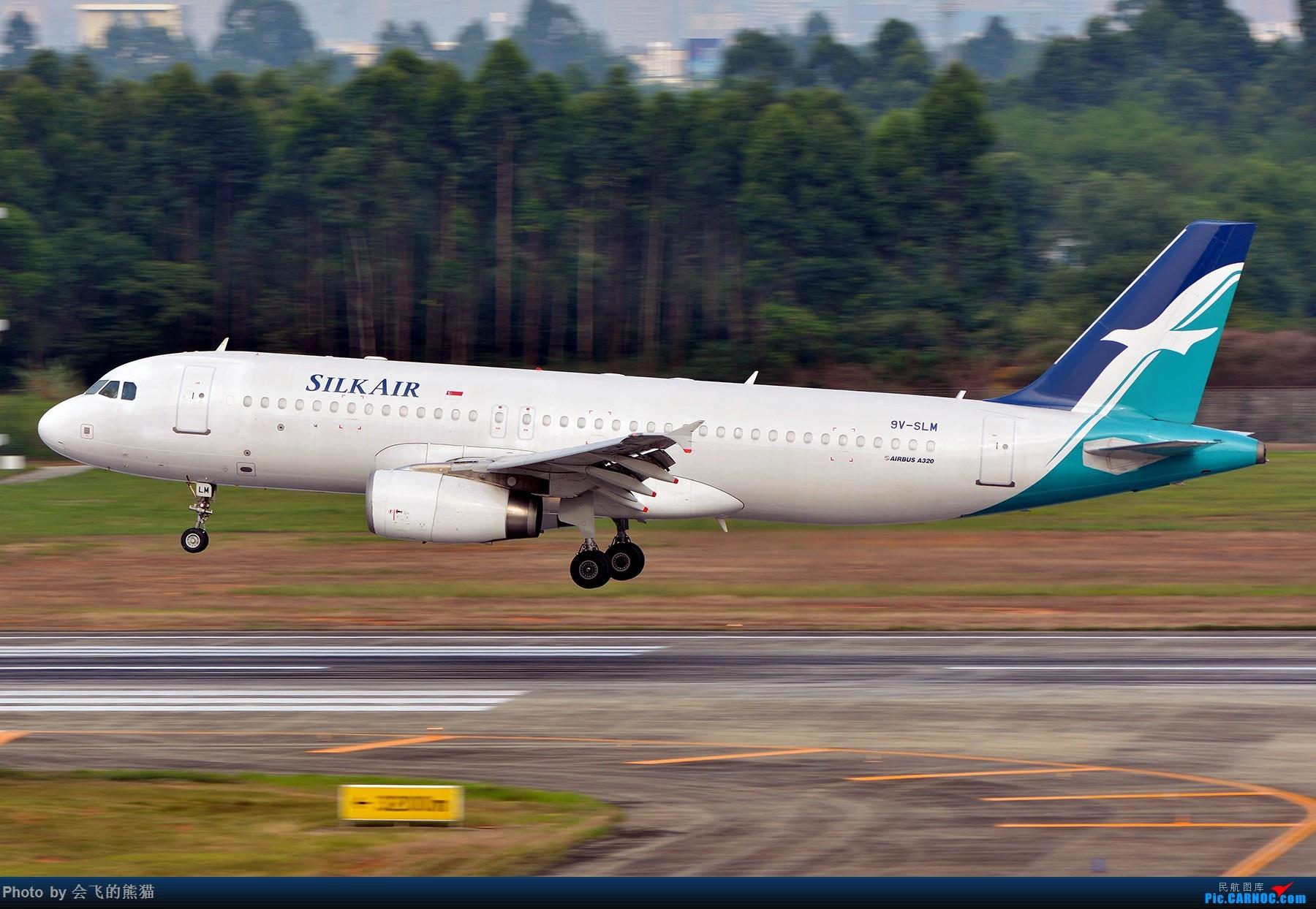 Re:[原创]天气不似预期 AIRBUS A320-200 9V-SLM 中国成都双流国际机场