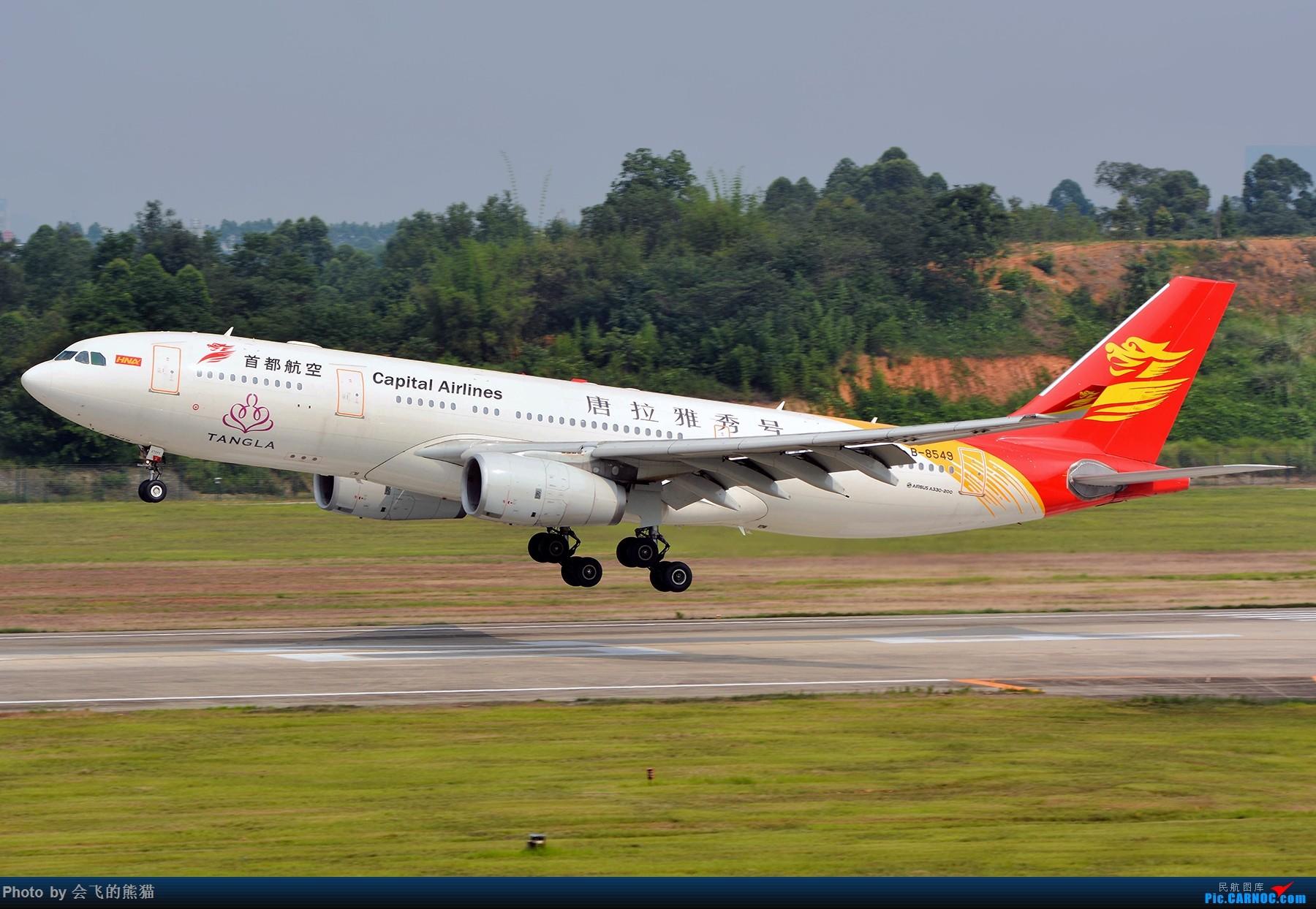 Re:[原创]天气不似预期 AIRBUS A330-200 B-8549 中国成都双流国际机场