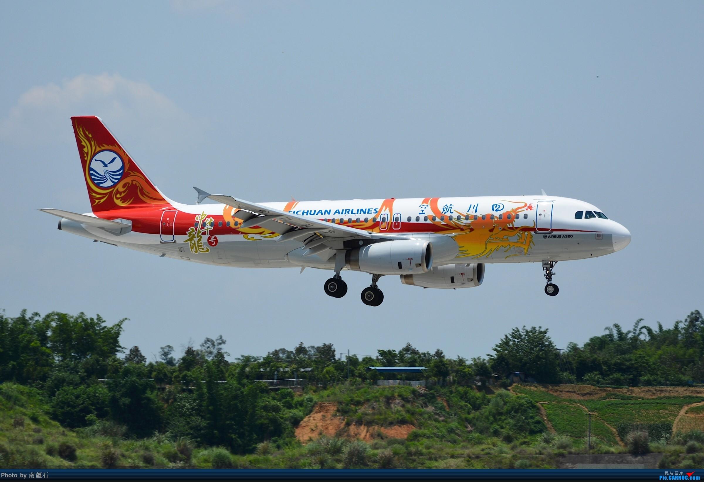 Re:[原创]CTU 川航中华龙号 AIRBUS A320-200 B-6388 中国成都双流国际机场