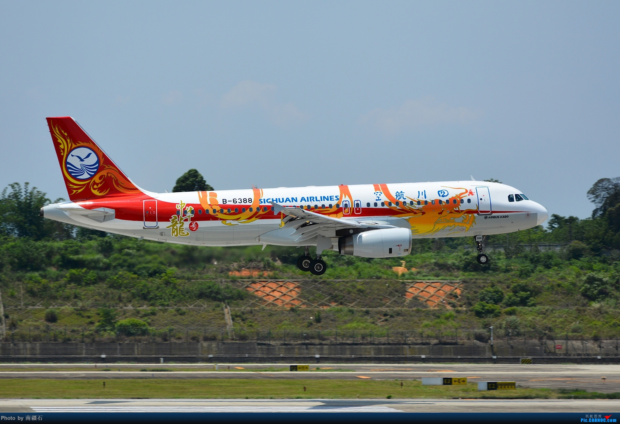 Re:CTU 川航中华龙号 AIRBUS A320-200 B-6388 中国成都双流国际机场