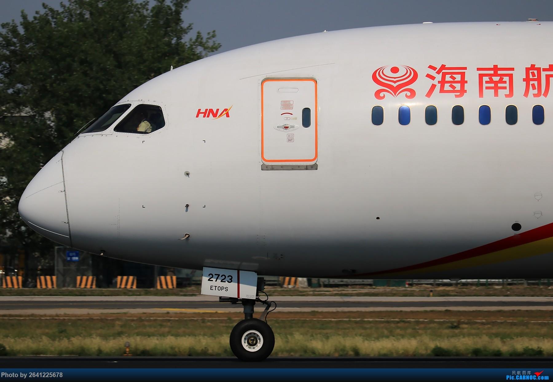 [原创][PEK]杨二营+铁匠营一组(包含大头)更新完毕 BOEING 787-8 B-2723 中国北京首都国际机场