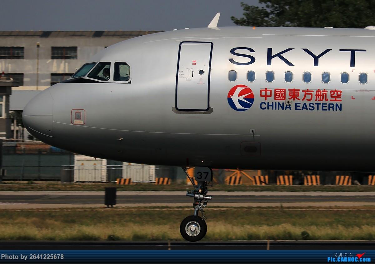 Re:[原创][PEK]杨二营+铁匠营一组(包含大头)正在更新中 AIRBUS A321-200 B-1837 中国北京首都国际机场