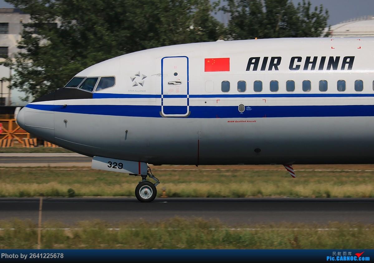 Re:[原创][PEK]杨二营+铁匠营一组(包含大头)正在更新中 BOEING 737-800 B-5329 中国北京首都国际机场