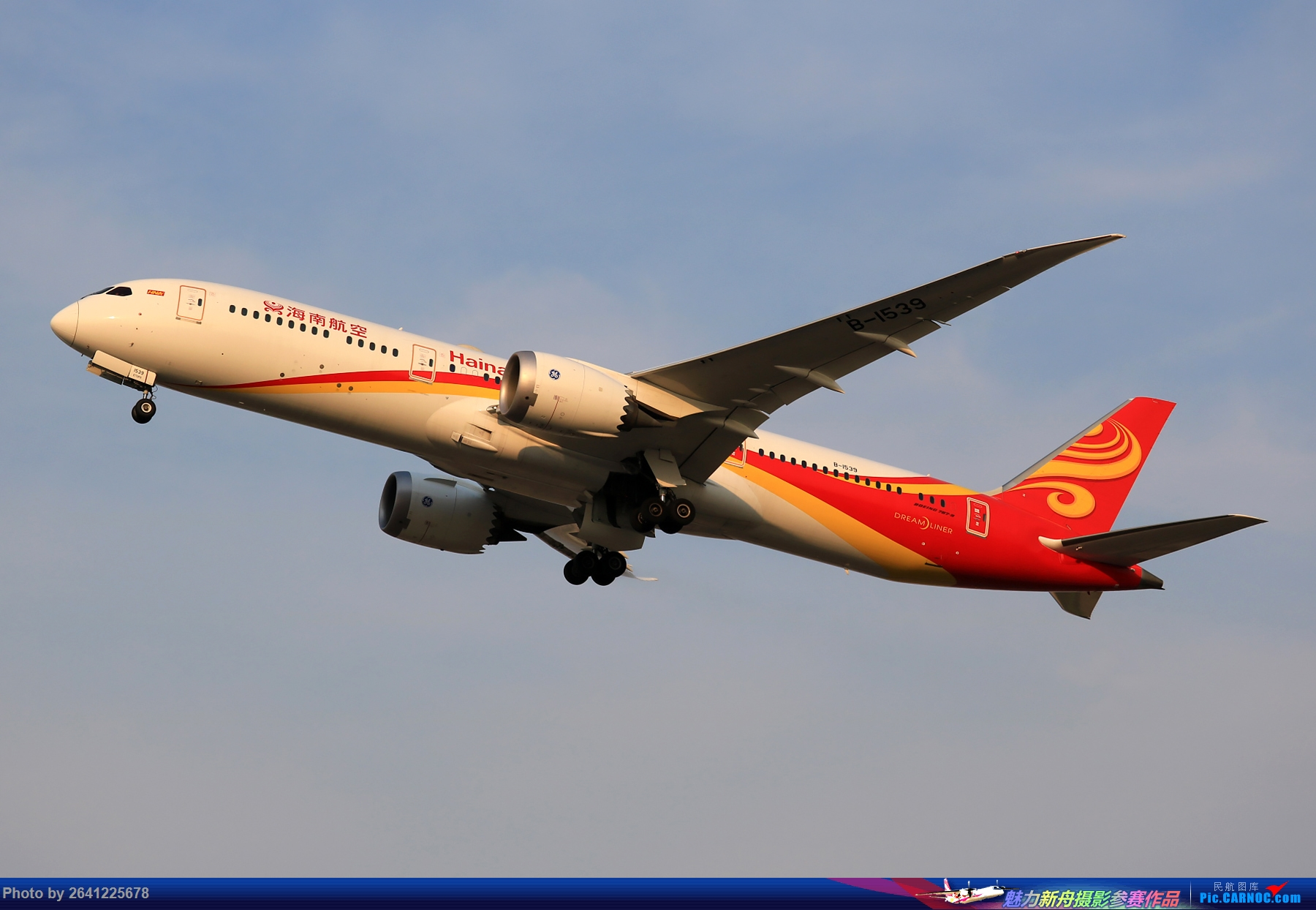Re:[原创][PEK]杨二营+铁匠营一组(包含大头)正在更新中 BOEING 787-9 B-1539 中国北京首都国际机场