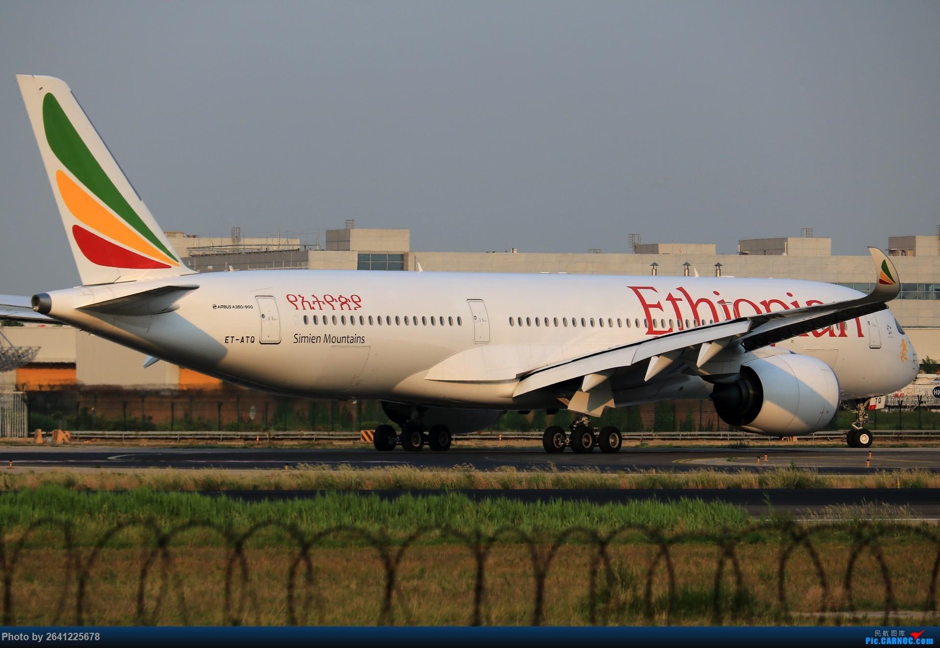 Re:[原创][PEK]杨二营+铁匠营一组(包含大头)正在更新中 AIRBUS A350-900 ET-ATQ 中国北京首都国际机场