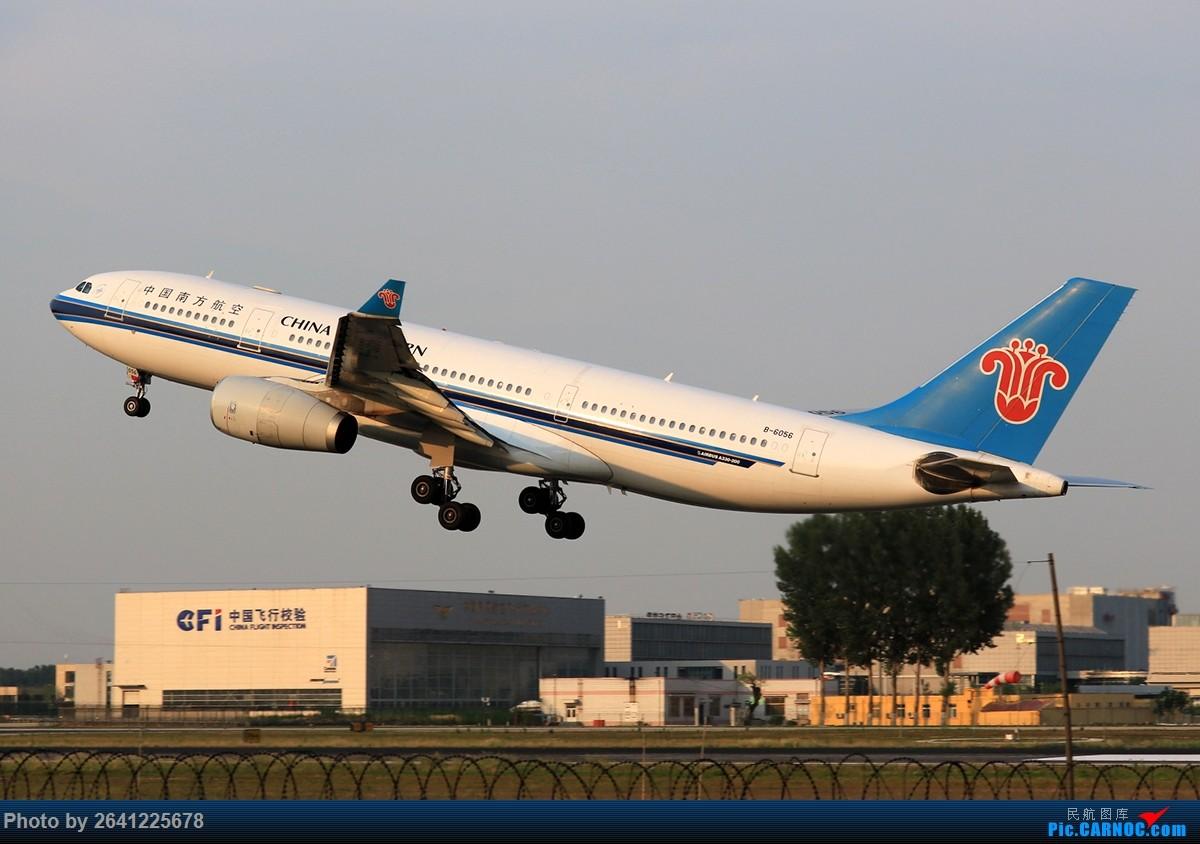 Re:[原创][PEK]杨二营+铁匠营一组(包含大头)正在更新中 AIRBUS A330-200 B-6056 中国北京首都国际机场