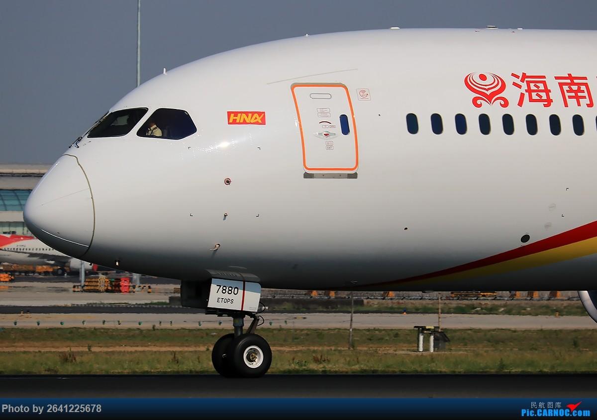 Re:[原创][PEK]杨二营+铁匠营一组(包含大头)正在更新中 BOEING 787-9 B-7880 中国北京首都国际机场