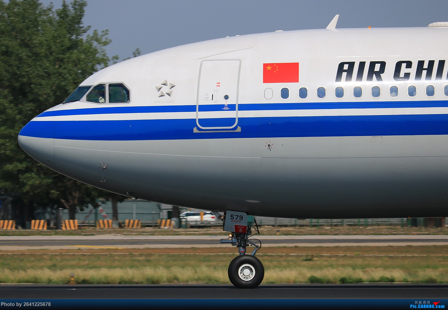 Re:[原创][PEK]杨二营+铁匠营一组(包含大头)正在更新中 AIRBUS A330-300 B-8579 中国北京首都国际机场