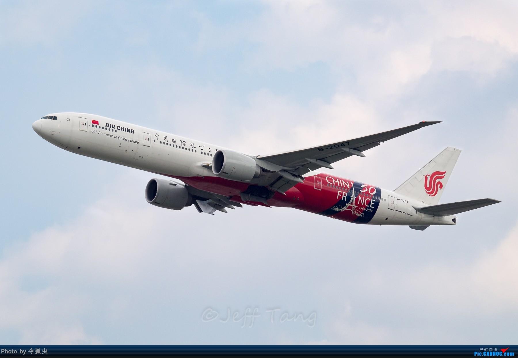 【CTU】国航B-2047_B773ER中法50 BOEING 777-300ER B-2047 中国成都双流国际机场