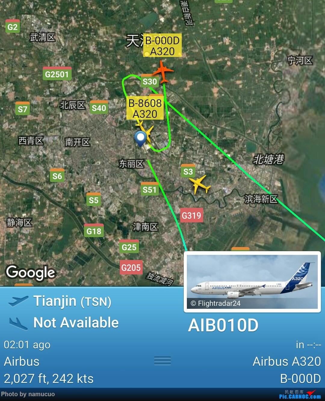 Re:[原创]【TSN】B-000D试飞,快降落时又突然加速拉起
