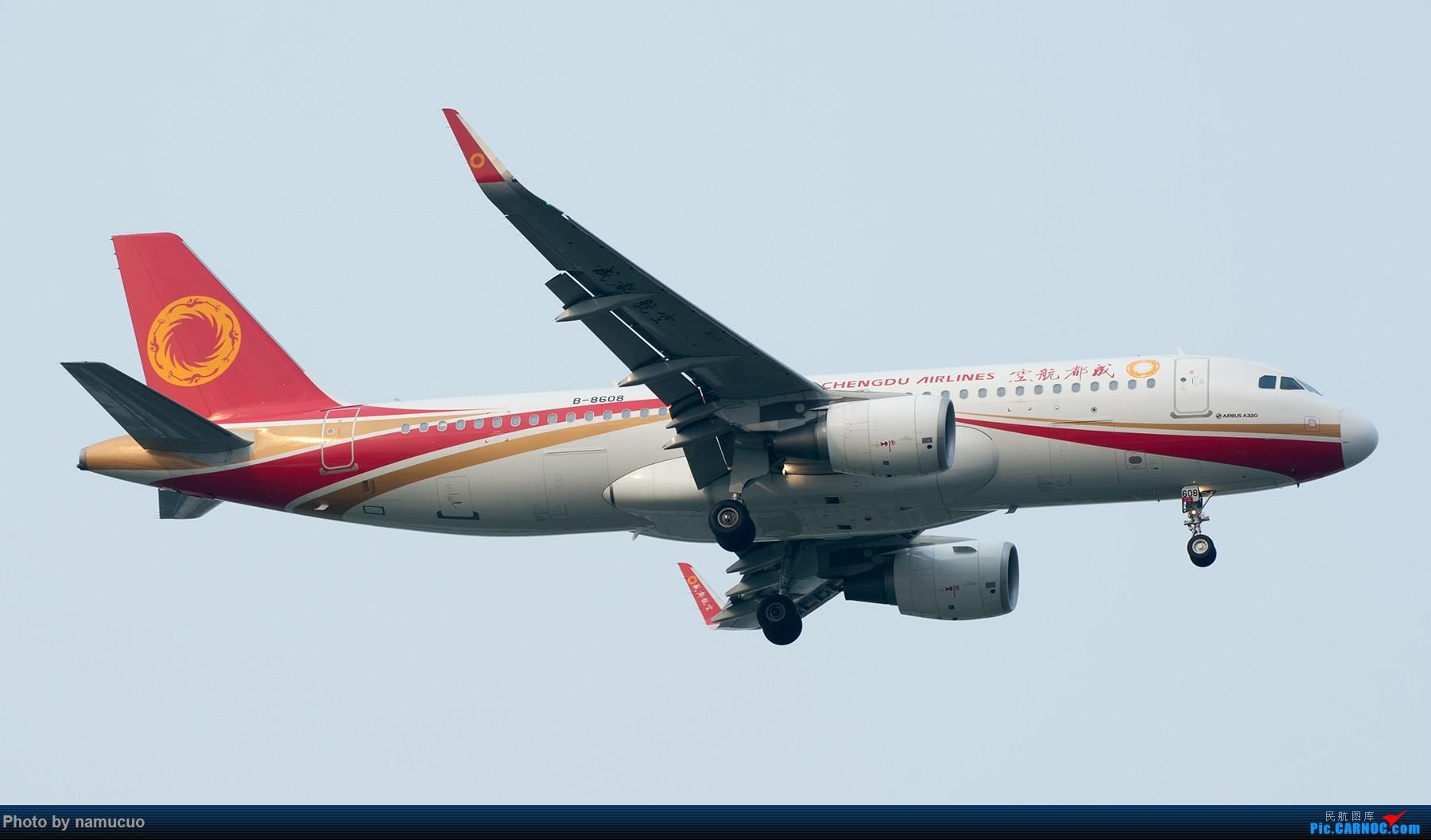 Re:[原创]【TSN】B-000D试飞,快降落时又突然加速拉起 AIRBUS A320-200 B-8608
