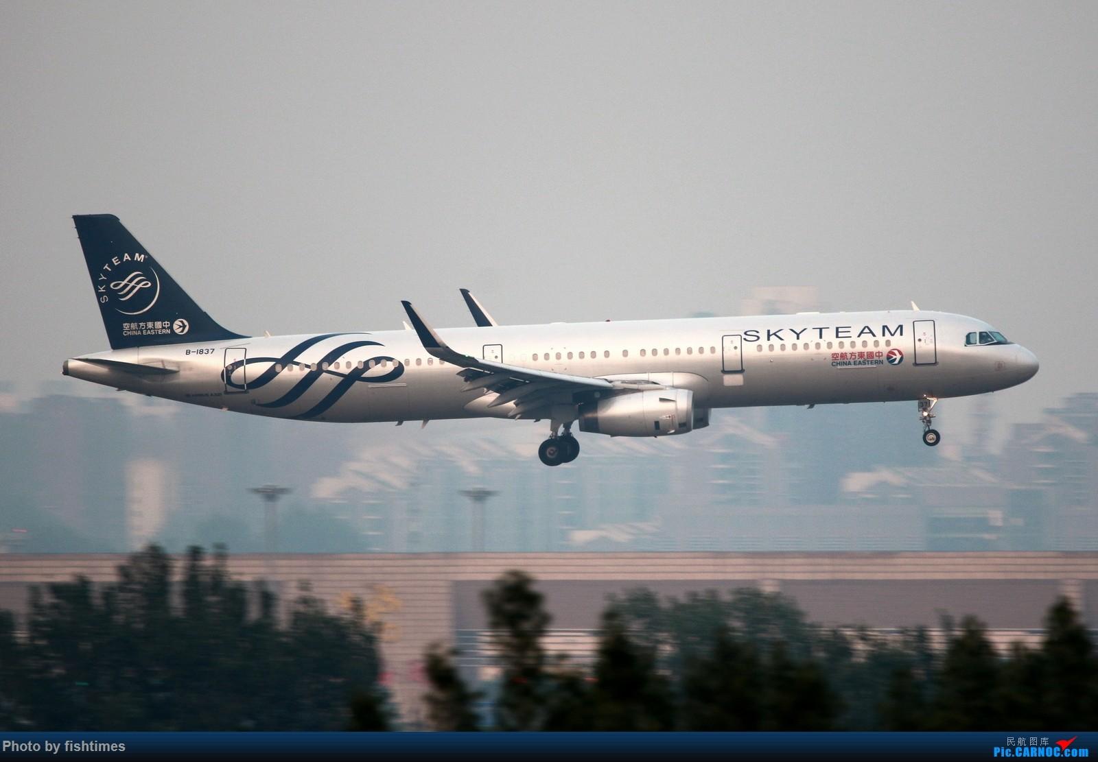 [原创]【PEK】【一图党】20170629_B-1837_SKYTEAM AIRBUS A321-200 B-1837 中国北京首都国际机场