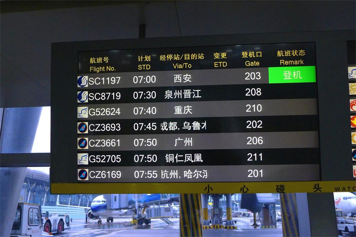 Re:[原创]平生首次旅游。凤凰古城两天一夜游 BOMBARDIER CRJ900NG B-3229 中国贵阳龙洞堡国际机场 中国贵阳龙洞堡国际机场