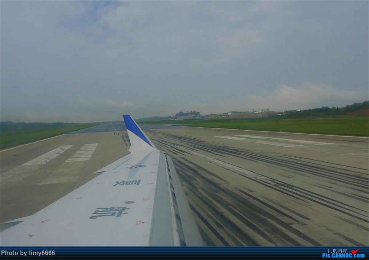 Re:[原创]平生首次旅游。凤凰古城两天一夜游    中国铜仁凤凰机场