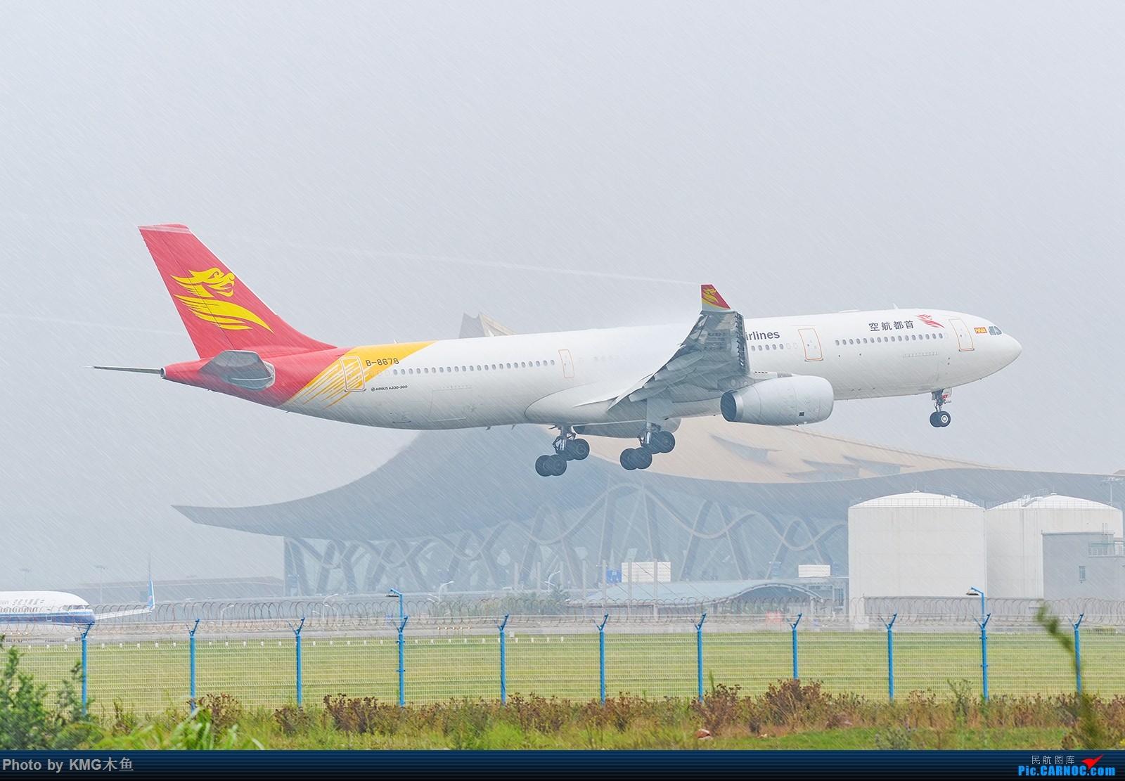 Re:[原创]【昆明长水国际机场——KMG木鱼拍机】昆明接二连三的阴雨天,形成了好货烂天有,烂天必有好货的奇特现象 AIRBUS A330-300 B-8678 中国昆明长水国际机场