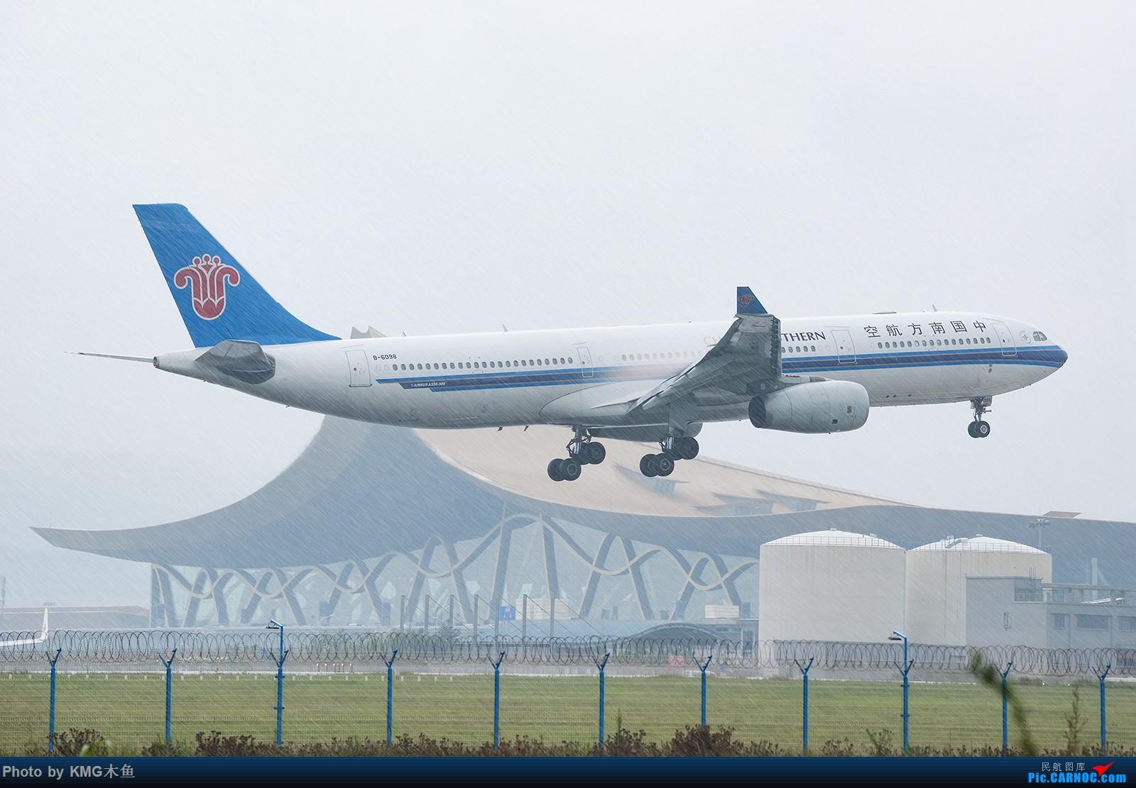 Re:[原创]【昆明长水国际机场——KMG木鱼拍机】昆明接二连三的阴雨天,形成了好货烂天有,烂天必有好货的奇特现象 AIRBUS A330-300 B-6098 中国昆明长水国际机场