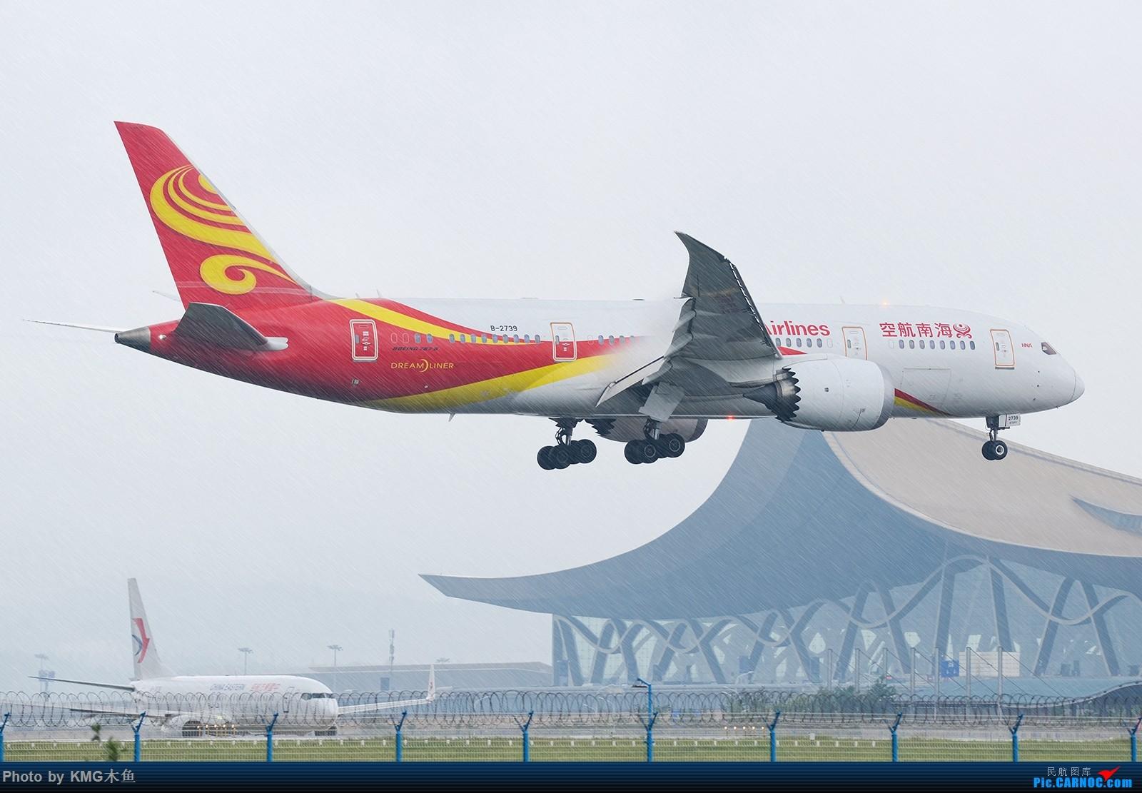 Re:[原创]【昆明长水国际机场——KMG木鱼拍机】昆明接二连三的阴雨天,形成了好货烂天有,烂天必有好货的奇特现象 BOEING 787-8 B-2739 中国昆明长水国际机场