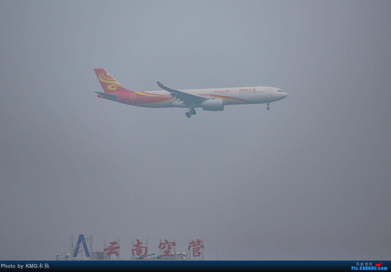 Re:[原创]【昆明长水国际机场——KMG木鱼拍机】昆明接二连三的阴雨天,形成了好货烂天有,烂天必有好货的奇特现象 AIRBUS A330-300 B-5971 中国昆明长水国际机场