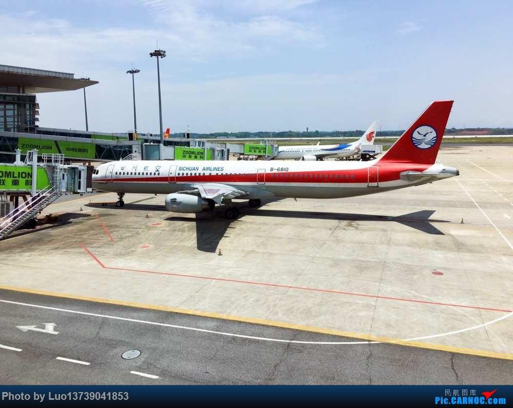[原创]Re:[原创]6810 A321-200 B6810 长沙黄花机场
