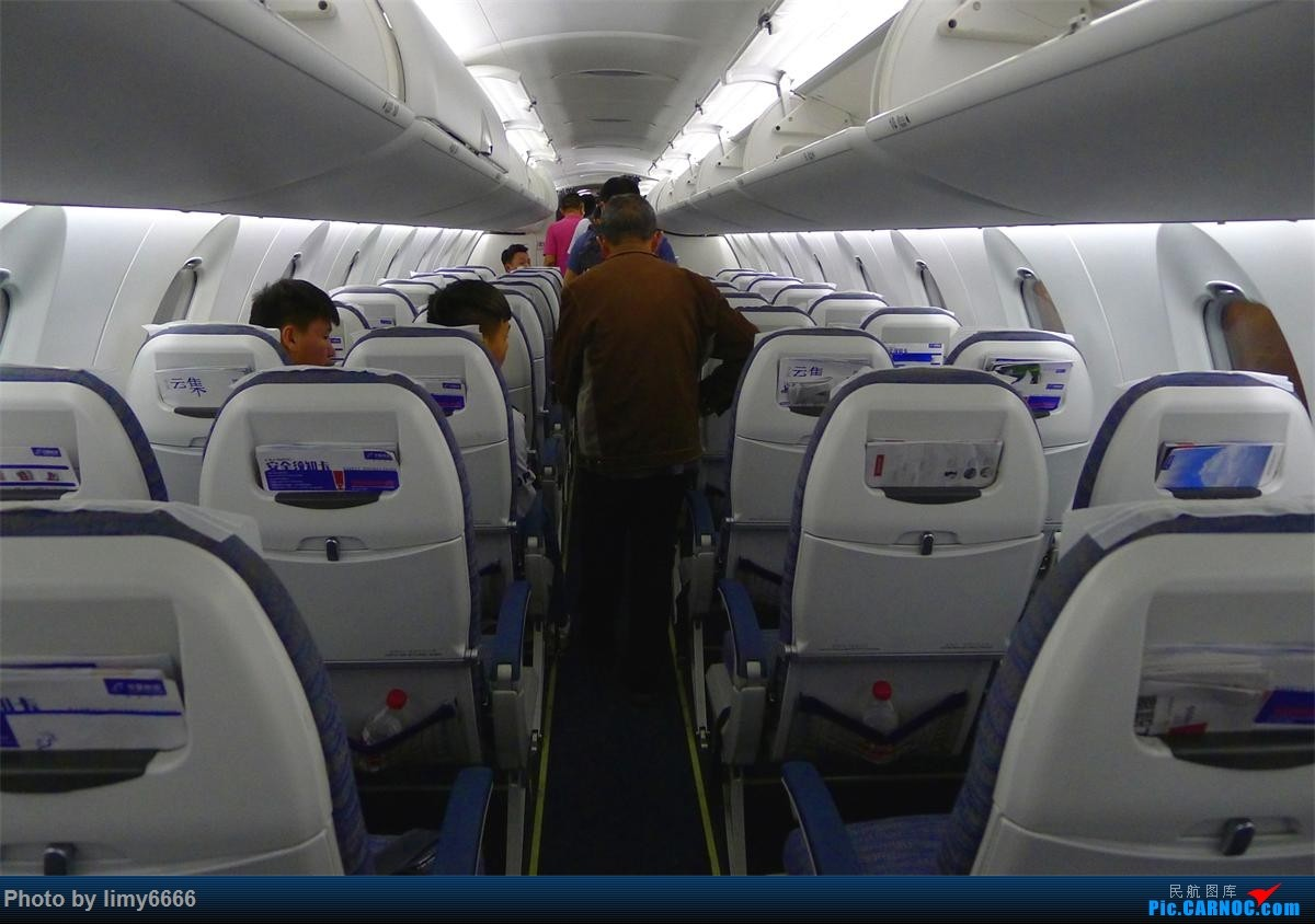 Re:[原创]平生首次旅游。凤凰古城两天一夜游 BOMBARDIER CRJ900NG B-3368 中国铜仁凤凰机场
