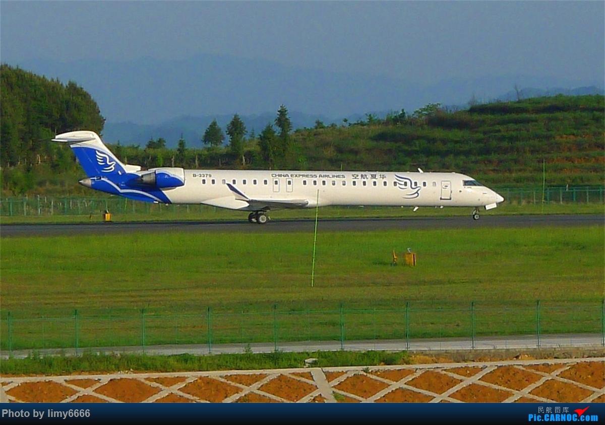 Re:[原创]平生首次旅游。凤凰古城两天一夜游 BOMBARDIER CRJ900NG B-3379 铜仁机场