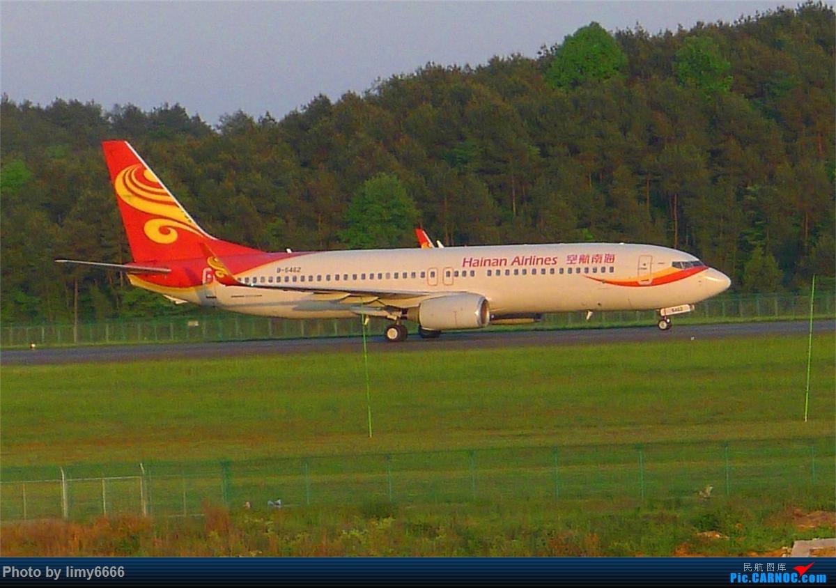Re:[原创]平生首次旅游。凤凰古城两天一夜游 BOEING 737-800 B-5462 中国铜仁凤凰机场