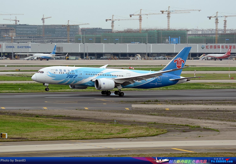 [原创](SHA1500*) 久违的虹桥 BOEING 787-8 B-2735 上海虹桥国际机场