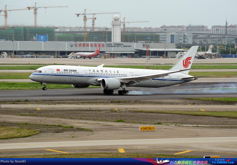 Re:[原创](SHA1500*) 久违的虹桥 BOEING 787-9 B-7832 上海虹桥国际机场